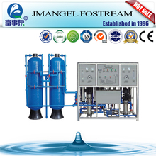 factory price RO seawater desalination system