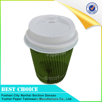 Popular design cheap disposable ripple wall paper coffee cup of sale