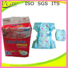 Best Sell Free Sample Baby Diaper At Wholesale Price