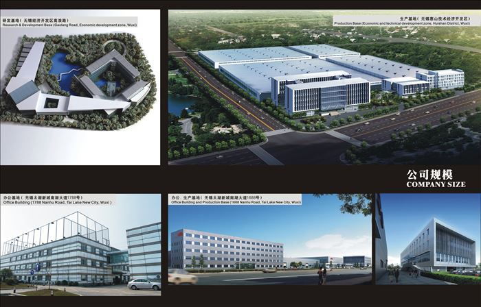 Curtain Wall Project--China Pudong Cadre Institute
