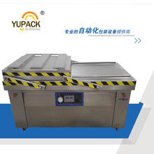 DZ800/2SC full auto swing cover vacuum packing equipment