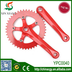 High performance bike parts bike chainwheel and cranks