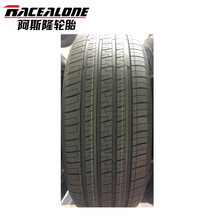 Radial continental passenger car tires with high quality certification dot