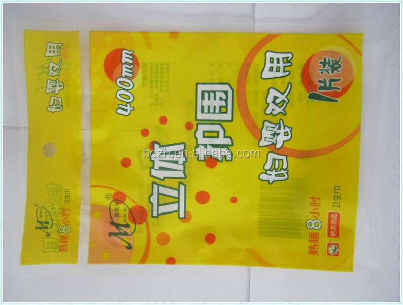 Sanitary towel packaging plastic paper towel bag with handle