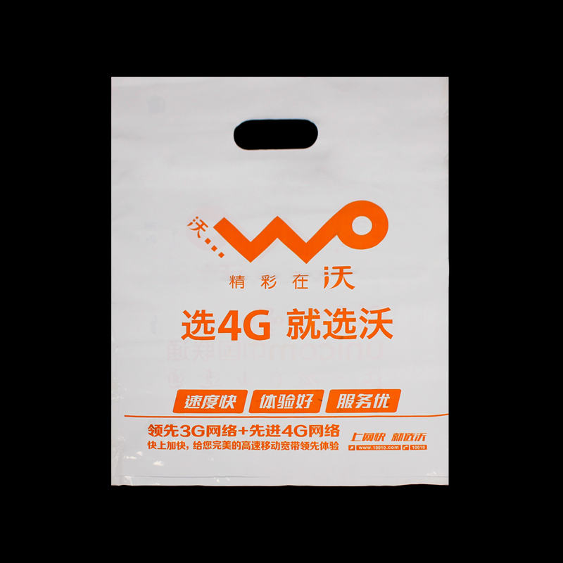 oem cheap LDPE white cell phone bag