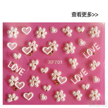 Nail decals stickers 3 d stereo carve patterns or designs on woodwork set auger adorn article nail stickers