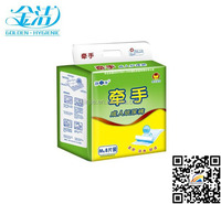 disposable adult baby diaper supplier