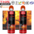 Available Stock foam fire stop portable mini spray extinguisher fire