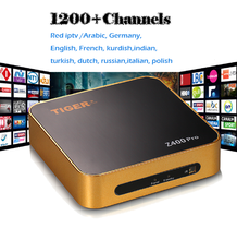 Tiger-Z400-iptv cable set top box iptv receiver support many free iptv servers