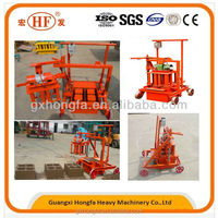 Light weight machine for production of hollow blocks, manual portable brick machine, Hongfa QTJ2-45 small brick machine