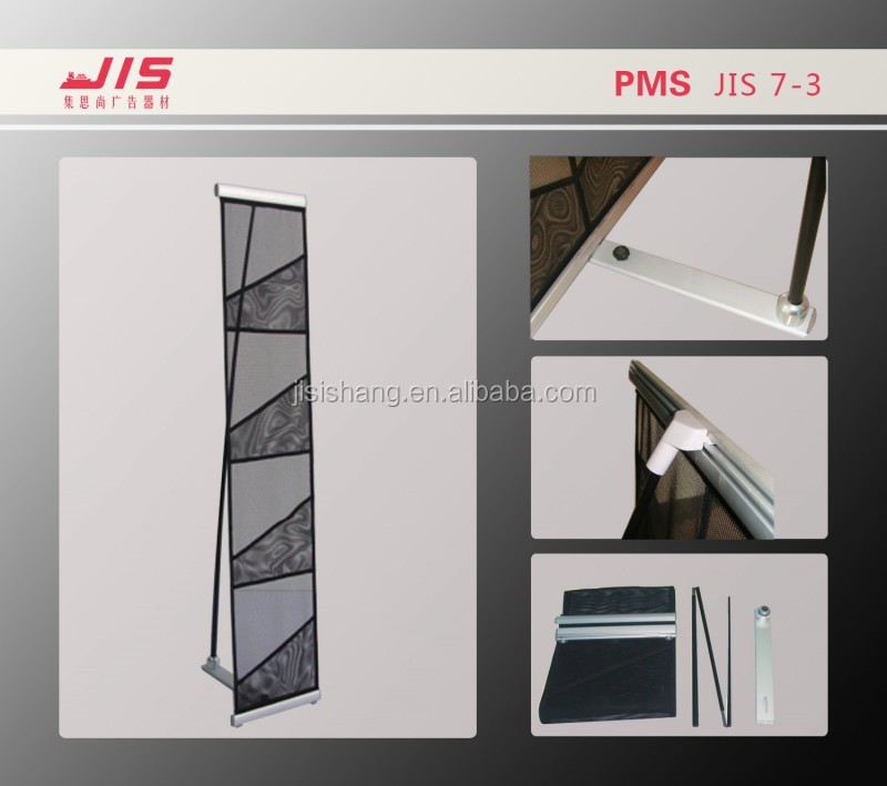 JIS7-3 hot selling 27*130cm customize display exhibition advertisement brochure holder
