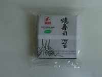 horseradish foods in japan seaweed
