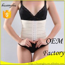 Wholesale elegant satin overbust waist training brocade corset