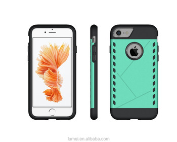 2016 New Arrival products shield case for iphone 7 case alibaba express China,mobile phones cover for apple iphone 7