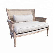Rattan back french <strong>furniture</strong> style classic sofa