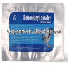 Baicaojueyi powder(for racing pigeon)/finished pharmaceutical formulation/companies needing distributors/veterinary medicine
