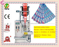 DXD-50YZ Multi-functional sauce packing machine