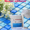 best quality hot sale wood floor adhesive mosaic mesh wholesale