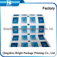 pe coated paper pack sugar in sachets, paper roll for packing sugar