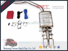 China low price Exhaust Muffler for lamela Pipe for Car