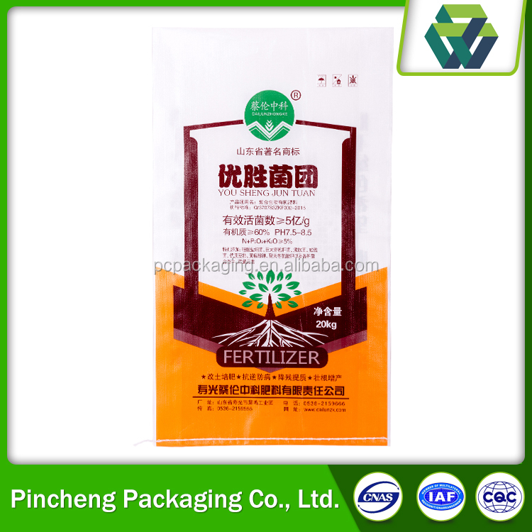 2016 new products 25kg design packagin PP Plastic fertilizer bag in factory