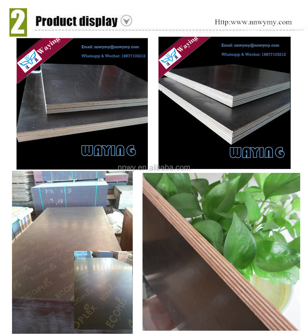 guangxi film faced plywood.jpg