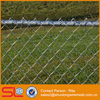 Wrought Iron Chain Link Fence Panel