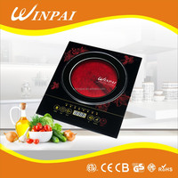 Home Buffet Cooking Appliances Electric Infrared Hot Plate