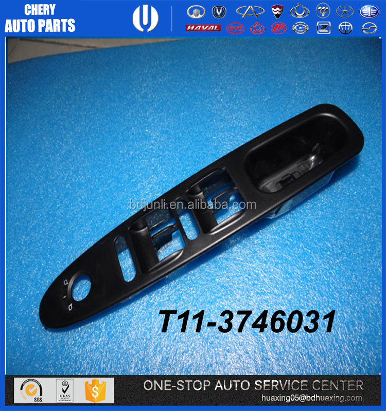 CHERY TIGGO T11-3746031 PROTECTING PLATE-FR DOOR SWITCH LH AUTO SPARE PARTS CAR ACCESSORIES