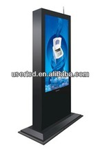 55 inch 3g wifi outdoor digital signage with best price