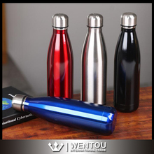 Personalized Stainless Steel Vacuum Sealed Water Bottle