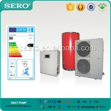 House Heating DC INVERTER Air To Water Heat Pump Split Type 15KW,A++ to 2019 year, 4.12 SCOP Low noise level