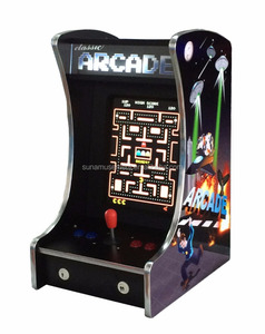 Mini upright arcade game machine WSA-338GN