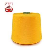 10s 16s 20s 30s 32s 40s cheap price 100% polyester spun yarn