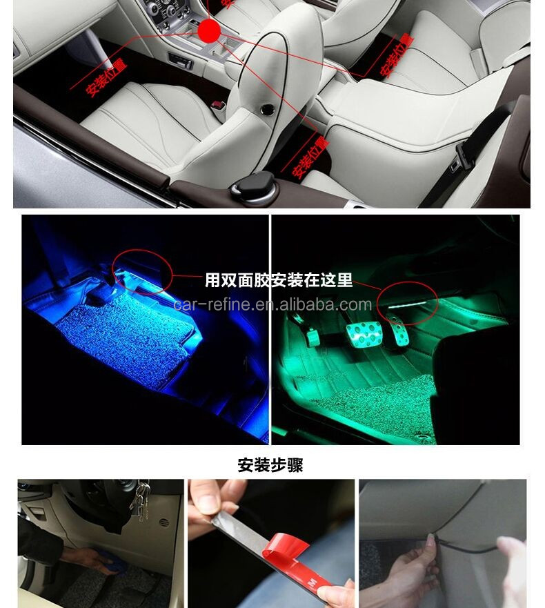 bluetooth led strips suv car interior decorative atmosphere lamps rgb led lights rgb 17cm. Black Bedroom Furniture Sets. Home Design Ideas