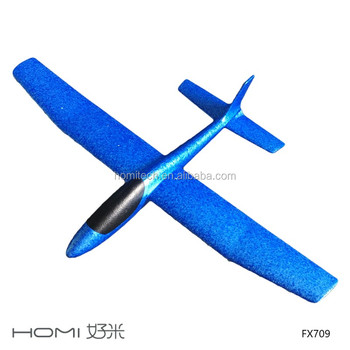 big size outdoor sports flying toy for kids EPP foam hand launch glider