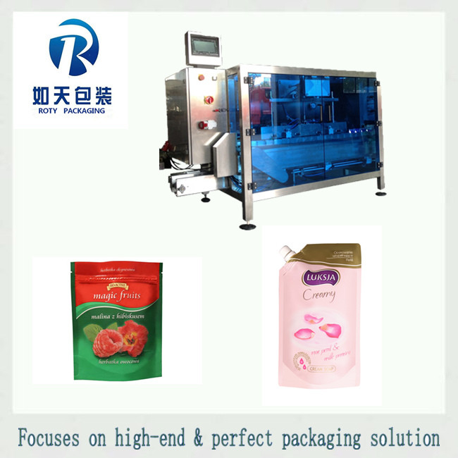 whole life warranty portable sugar plastic spice liquid packaging machine price