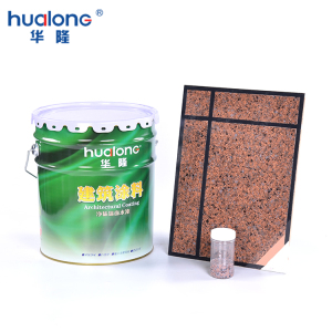 Construction Materials Outer Exterior Texture Wall Building Paint
