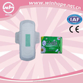 Negative Ion Sanitary Napkin Disposable Sanitary Pads For Women Manufacturer Disposable Sanitary Pad
