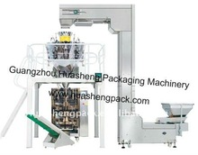 Biscuits weighing filling packing machine