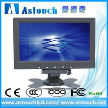 7'' desktop rear mount lcd monitor /LED monitor/China supplier/ desktop display