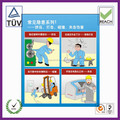 industrial safety posters ,printing poster ,factory safety posters