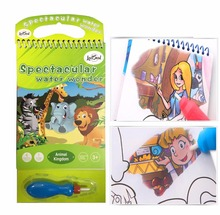 kids magic water coloring painting drawing book