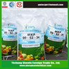 /product-detail/high-quality-monopotassium-phosphate-mkp-99--60523065193.html