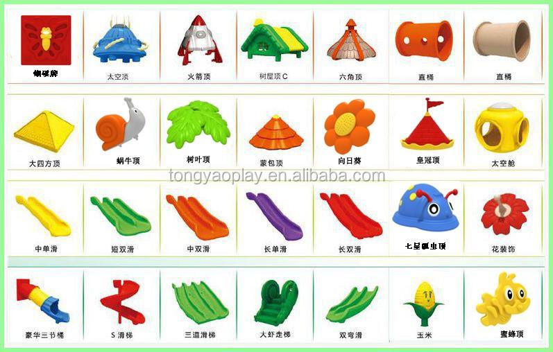 Engraçado e popular de plástico parque infantil ao ar livre com CE
