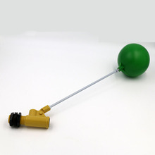 Brass Plastic Float Valve with ball P6030