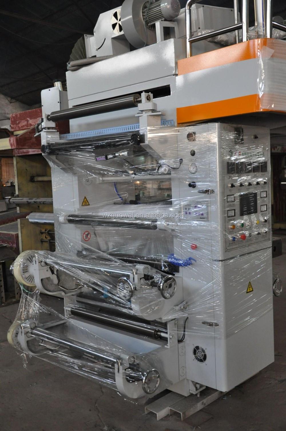 laminating machine for sale