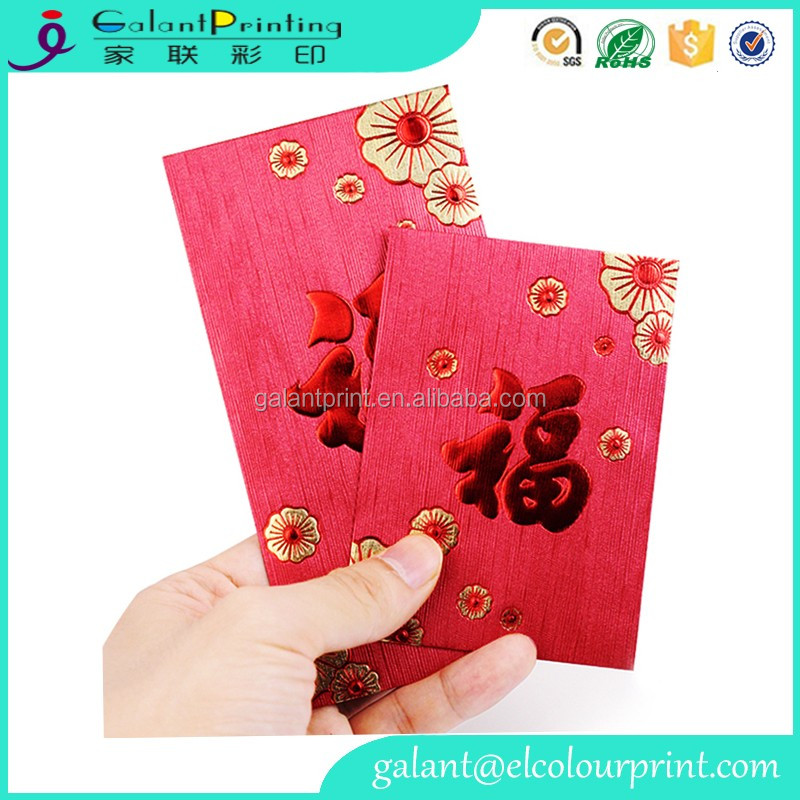 Chinese red pocket customized chinese new year red pocket lucky red envelope
