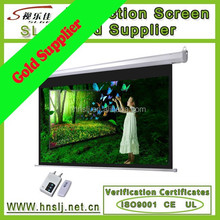 Home cinema format 4:3 Motorized screen for projector/HD 1080P motorized projector screen
