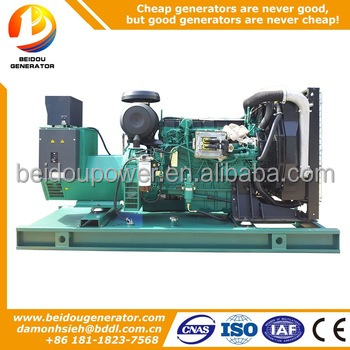 Manufacturer 88kw wood power small oxygen generator
